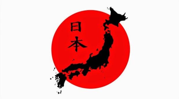 Tại sao Nhật Bản lại được gọi làJapan