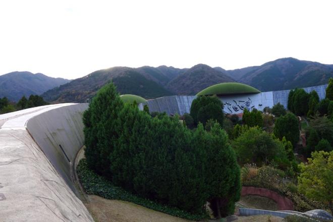 yoro-park