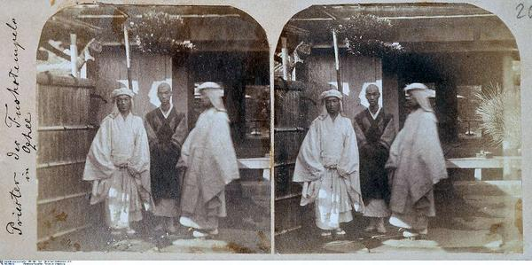 Priests of the fuoko temple in Oghee
