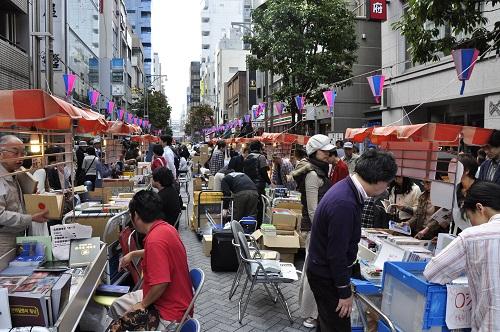 Hội chợ sách Jimbocho thứ 24