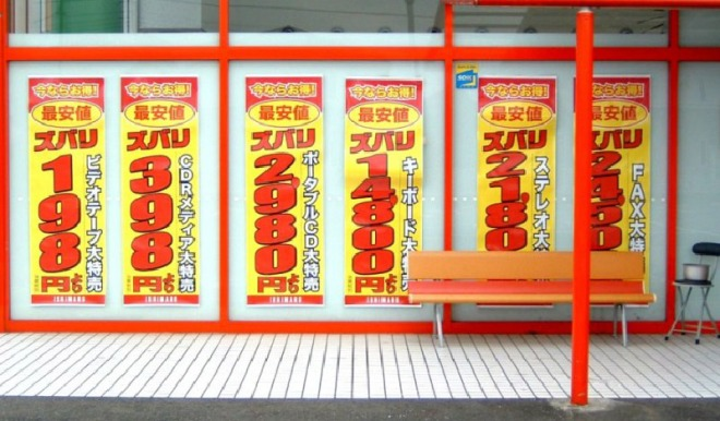japanese-signs-at-store