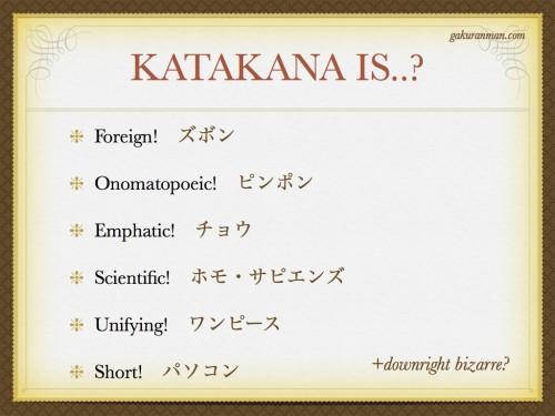 katakana.004-500x375 (1)