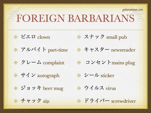 katakana.005-500x375