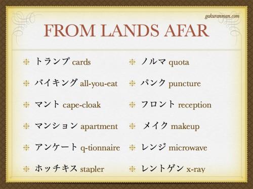 katakana.006-500x375