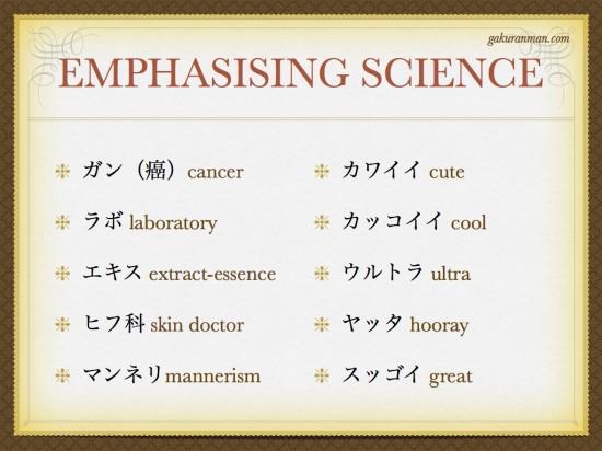 katakana.008-550x412