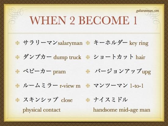 katakana.009-550x412