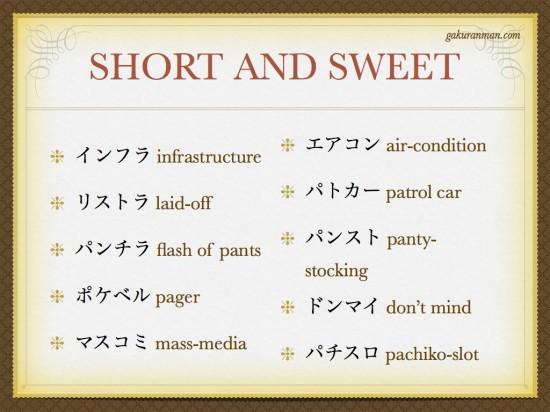 katakana.010-550x412