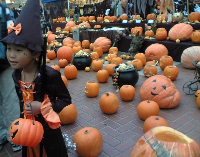 kitayama halloween fes