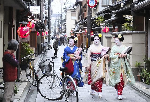 Maiko ở Miyagawacho
