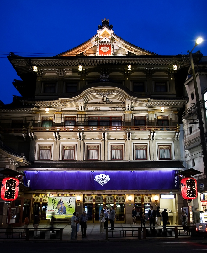 Minamiza_theatre,_Kyoto,_evening