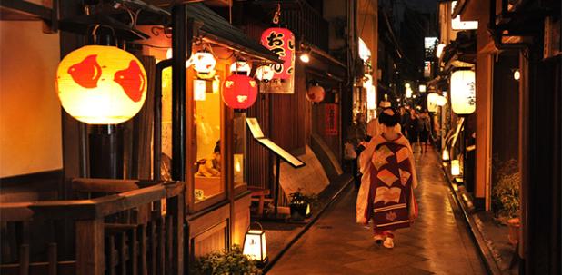 4 Quận Geisha nức tiếngKyoto