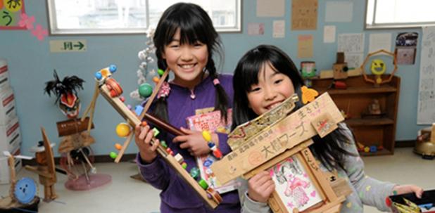 Rèn luyện và nuôi dạy con cái ở NhậtBản