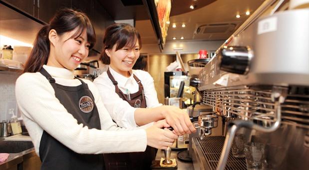 Cơ hội việc làm dành cho Sinh viên Trao đổi tại NhậtBản