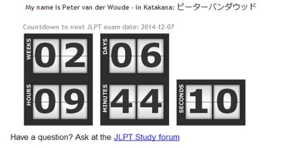 Nhật kí học thi N3 [Còn hơn 2tuần]
