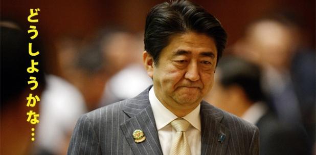 Kinh tế Nhật Bản tháng 11 năm 2014 : tiếp tục suythoái