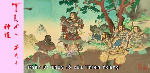 Thần đạo Shinto (P3): Thủy tổ của Thiênhoàng
