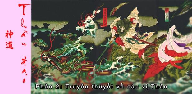 Thần đạo Shinto (P2): Truyền thuyết về các Vịthần