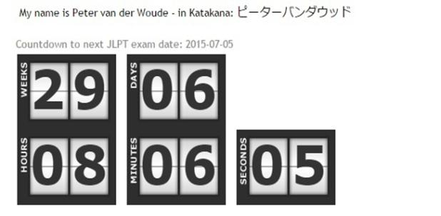 Nhật kí học thi N3 [kếtthúc]