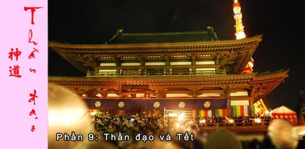 Thần đạo Shinto (P9): Nghi lễ ngàyTết