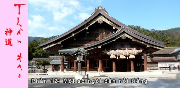 Thần đạo Shinto (P12) : Một số ngôi đền nổitiếng