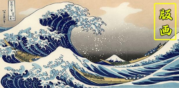 5 kiệt tác tranh khắc gỗ của NhậtBản