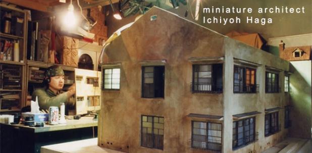 Ichiyoh Haga – kiến trúc sư thunhỏ
