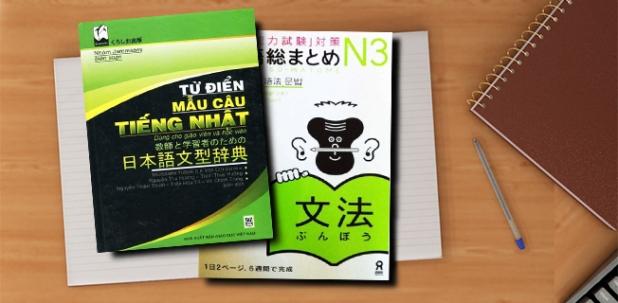 Nhật kí học thi N3 [ Từ điển ngữ pháp So-matome]