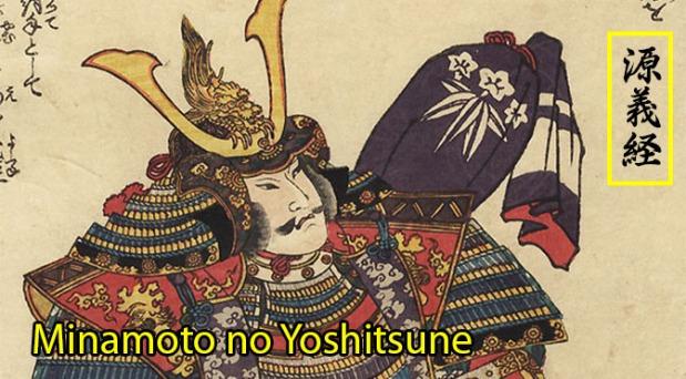 Cuộc đời Minamoto noYoshitsune