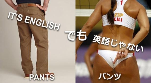 Đúng là tiếng Anh, nhưng không phải tiếngAnh