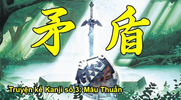 Truyện kể Kanji số 3: MâuThuẫn