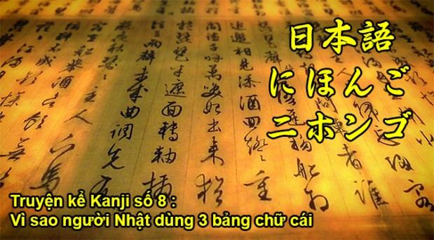 Truyện kể Kanji số 8: Vì sao người Nhật dùng 3 bảng chữcái