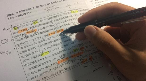 Update sách luyện thi N2 (Đọchiểu)
