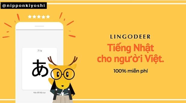 Giới thiệu app học tiếng Nhật:Lingodeer