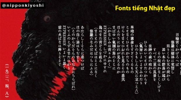 Fonts tiếng Nhậtđẹp