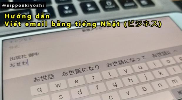 Hướng dẫn viết email bằng tiếng Nhật(ビジネス)