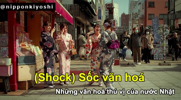 Shock văn hoá (series): Những văn hoá chỉ có ởNhật