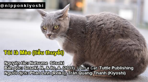 Tôi là Mèo (NatsumeSouseki)