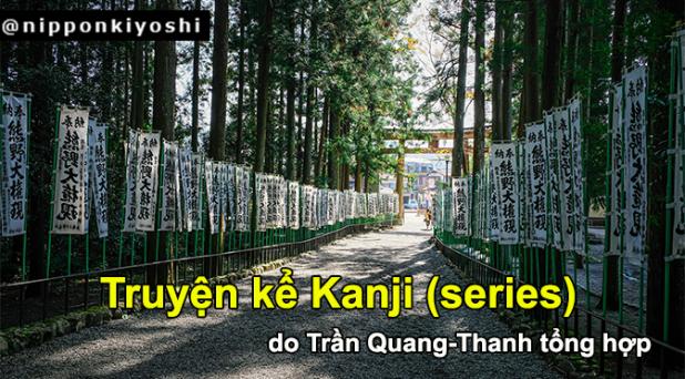 Truyện kể Kanji